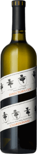 Francis Ford Coppola Winery, Chardonnay Director's Cut