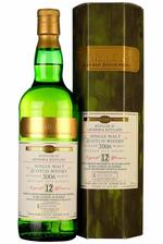 Old Malt Cask Laphroaig 2006-2018 12 Year Old 20th Anniversary